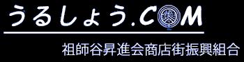 ulsho.com